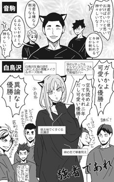 akira(@akirabcde)さん | Twitter