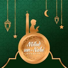 Milad Un Nabi, Legit Work From Home, Islamic Prayer, Vector Free, Prayers, Concept, Christmas Ornaments, Holiday Decor, Quran