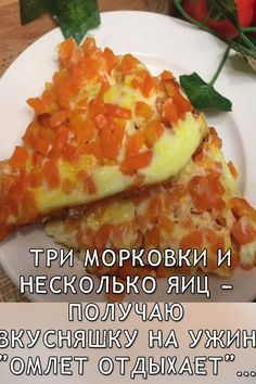 Baked Potato, Food And Drink, Eggs, Baking, Breakfast, Ethnic Recipes, Recipes, Morning Coffee, Egg