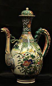 Antique Original Perfect Hand Painted China Porcelain Pitcher | eBay