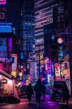 We all need a reason to travel, but these 10 images of South Korea will have you booking a flight in no time! We all need a reason to travel, but these 10 images of South Korea will have you booking a flight in no time! Cyberpunk City, Cyberpunk Aesthetic, Arte Cyberpunk, Aesthetic Korea, Neon Aesthetic, Night Aesthetic, Korea Wallpaper, City Wallpaper, Scenery Wallpaper