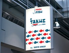"Check out new work on my @Behance portfolio: """"Ο Τάκης"" Ι Fish Shop Identity Design"" http://be.net/gallery/32496413/-Fish-Shop-Identity-Design"