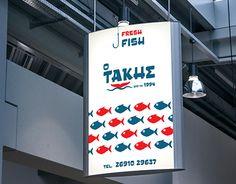 "Check out new work on my @Behance portfolio: """"Ο Τάκης"" Ι Fish Shop Identity Design"" http://be.net/gallery/32496413/-Fish-Shop-Identity-Design"