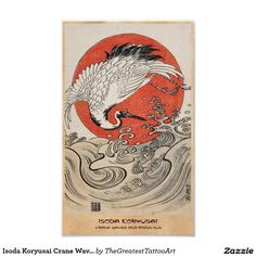 Isoda Koryusai Crane Waves and rising sun Poster