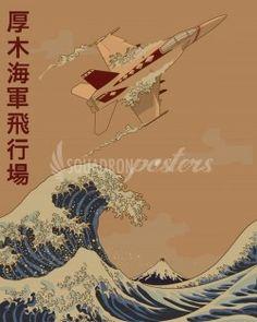 vfa-102-woodcut-military-aviation-poster-art-print