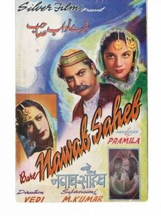 Jewish women were Indian cinema's first actresses | Baghdadi Jew actress-producer Pramila (Esther Victoria Abraham). Her son Haider Ali is an actor, who is best known as the co-writer of the blockbuster film Jodhaa Akbar