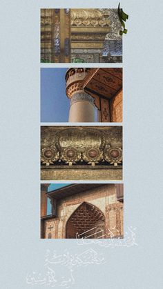 Karbala Iraq, Hussain Karbala, Muharram Wallpaper, Imam Hussain Wallpapers, Instagram Frame Template, Islamic Wallpaper, Beautiful Places To Travel, Islamic Pictures, Islamic Art