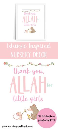 Thank you, Allah for Little Girls Cute Islamic nursery decor for little muslims! Faceless animal illustrations are so cute and whimsical! Makes a beautiful gift in shaa Allah :) Go all DIY and get the digital print, or have it print and delivered to your doorstep, in shaa Allah. Click through to order!
