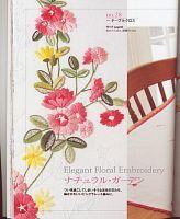 Gallery.ru / Фото #28 - Elegant Floral Embroidery - tymannost