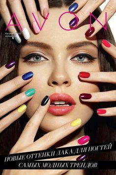 AVON Russia catalogue cover