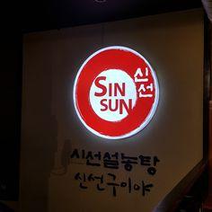 SinSun Signage