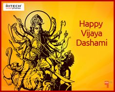 Hitech Mobiles Wishes You #SubhoBijoya   #DurgaPuja2015 #HitechMobiles #India