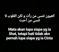 Fell and love Arabic Quotes, Islamic Quotes, Quotes Indonesia, Wise Words, Allah, Muslim, Qoutes, Pray, Relationship