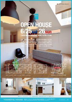 イベント情報 | 新潟 住宅 デザイン - Part 2