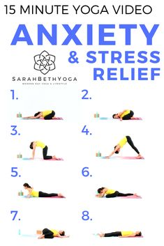 Yoga for Anxiety and Stress Relief Use this free 15 minute yoga video routine from Sarah Beth Yoga for anxiety and stress relief to release tension, de-stress, and find peace. This yoga sequence is su Yoga For Stress Relief, Stress Yoga, Anxiety Relief, Free Yoga Videos, Free Yoga Apps, Yoga Routine For Beginners, Bedtime Yoga, Exercises, Ideas