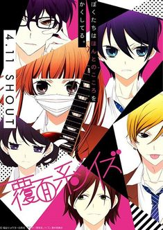 Warner Bros. Japan Sets 'Anonymous Noise' Anime DVD/BD Release Schedule