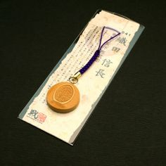 Nobunaga Oda Ver. 1 Family Crest Cell Phone Charm/Zipper Pull
