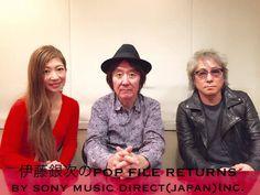 「伊藤銀次のPOP FILE RETURNS」、今年最後のゲストは? の画像 伊藤銀次 オフィシャルブログ 「SUNDAY GINJI」 Powered by Ameba