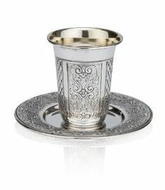 Sterling Silver Plated Kiddush Cup with Wide Lip and Inscribed Floral Pattern by World of Judaica. $63.00. You will be pleasantly surprised! The vast majority of our shipments arrive within 10-14 business days from time of shipment, far in advance of Amazon's default calculation of shipping times for items shipped from Israel.. Your order includes 1 item(s).. Dimensions: 8cm. Material: Silver Plated. This sterling silver plated Kiddush Cup features a wide lip at the to...