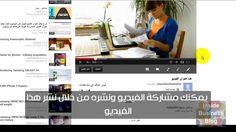 http://www.youtube.com/watch?v=Amfbqqm5JMo&feature=share&list=SPOsu-lfzgYBLcfyKCU1iekO4aorzY0Ztl
