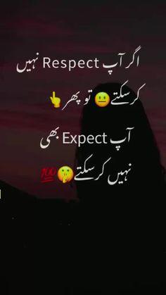 Urdu Poetry Ghalib, Love You Papa, Beautiful Quotes About Allah, Neha Kakkar, English Vocabulary Words, Free Pdf Books, Love Songs Lyrics, Time Art, Islamic