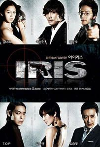 Iris (아이리스) is a South Korean Spy Drama, notable for being the highest-budget South Korean TV production to date when it made its debut on October 14, 2009 and has ratings American producers would kill for since it was …