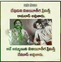 Funny Pictures For Facebook, Telugu Jokes, Good Morning Greetings, Baseball Cards