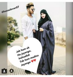 In shaa Allah Love Wisdom Quotes, Baby Love Quotes, True Love Quotes, Girly Quotes, Love Quotes For Him, Muslim Couple Quotes, Muslim Love Quotes, Islamic Love Quotes, Islamic Inspirational Quotes