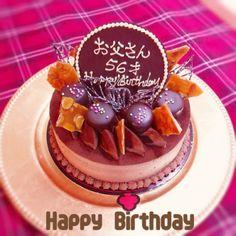 お誕生日ケーキチョコレートケーキ