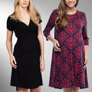 New Maternity Brand debut on Zulily today! Take a look at the 37.5 Beloved event!