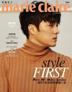 So Ji Sub poses for 'Marie Claire Taiwan' | allkpop.com