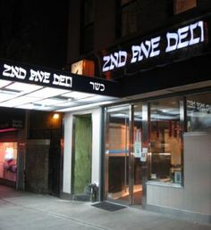 2nd Avenue Deli - Dan Cross