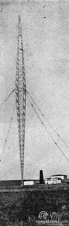 [1939] Радиопредавателитѣ въ Европа :http://www.sandacite.bg/1939-радиопредавателитѣ-въ-европа/
