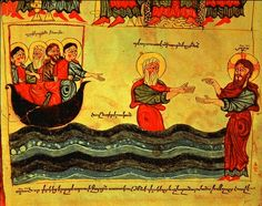 Anonymous    Peter and Jesus Walk on Water  illumination  Armenian Museum, Isfahan    This work is linked to Matthew14:29