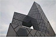 rem koolhaas' cctv building in beijing