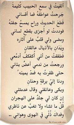زعـــــــــــــــــــــــــــــــــل ~
