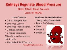 liver cleanse remedies Young Living Essential Oils: Blood Pressure Liver Cleanse Healthy Liver Kidneys - High Blood Pressure Home Remedies - The All Natural Way.Blood Pressure Home Remedies - How to Cure Hypertension Naturally Kidney Detox Cleanse, Liver Detox Cleanse, Body Detox, Young Living Oils, Young Living Essential Oils, Natural Cleanse, Healthy Liver, Healthy Heart, Blood Pressure Remedies