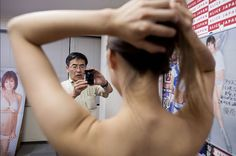 Japanese street fashion japanese fashion magazine japan store korean style chinese fashion trendy: A day of Japanese adult film 30-year practitioners interviewer Kobori Buyer reviews,