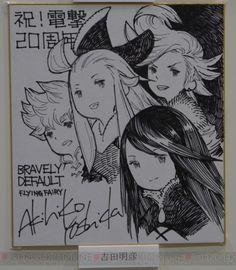 Artwork : Bravely Default: Flying Fairy by Akihiko Yoshida (Dengeki)