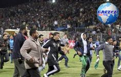 Greece First News: Αναστολή όλων των αγώνων του αιγυπτιακού πρωταθλήμ... Studio, News, Blog, Study