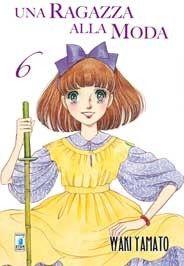 Cinderella, Disney Characters, Fictional Characters, Disney Princess, Fantasy Characters, Disney Princesses, Disney Princes