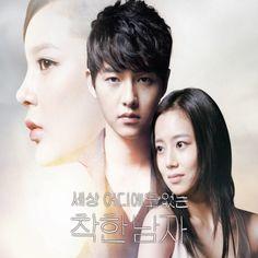 【CD】世界のどこにもいない優しい男 KBSドラマ OST Part 2  韓国ドラマ「世界のどこにもいない優しい男」公式OSTPart 2!  「トキメキ☆成均館スキャンダル」のソン・ジュンギと「華麗なる遺産」「姫の男」のムン・チェウォン主演の大注目ドラマ「世界のどこにもいない優しい男」。一途に愛した女性に裏切られ、別の女性を利用して復讐を試みるというラブストーリー。 このOSTの注目はなんと言っても主演のソン・ジュンギによるバラード「本当に」。役のマルになりきり、感情を込めて歌うジュンギの切ない声が印象的。そのほか、元GOD(ジーオーディー)のソン・ホヨンが歌いあげる「君だけを望んだ」、オーディション番組・SUPER STAR K3出身のユン・ビンナラによる「愛してます」など全14トラックを収録!