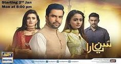 Sun Yaara Episode 13 Ary Digital 27 March 2017 Today Episode