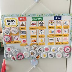 image Diy Clay, Baby Boy Nurseries, Kidsroom, Kids Playing, Diy And Crafts, Parenting, Nursery, Study, Lettering