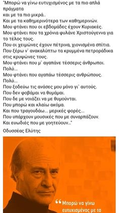Poetry Quotes, Health Tips, Qoutes, Poems, Therapy, Greek, Deutsch, Quotations, Quotes