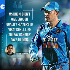 Agree with Gautam Gambhir's views on Sourav Ganguly and MS Dhoni?