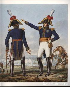 Divisional General, petit uniform