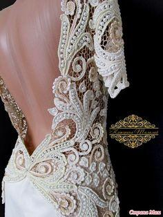 . Платье