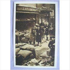 postcard Whitechapel, London, on eBid United Kingdom Irish Catholic, 1930s, Postcards, United Kingdom, Auction, London, Life, Inspiration, Biblical Inspiration