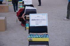 9/21 本番前の準備 撮影:長谷川哲